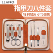 LLANO Nail Clipper Set Imported Stainless Steel Nail Clipper Nano Bright Nail File Dead Skin Fork Double-headed Ear Spoon Nose Hair Clipper Eyebrow Clip Oblique Cut Manicure Tool Eight Piece Set