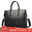 Golf GOLF Briefcase Men's Boutique First Layer Cowhide Men's Bag Business Fashion Briefcase Men Handbag Messenger Bag 5I943568J Black
