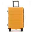 Cartel Crocodile (CARTELO) Trolley Box Mother Box Large Capacity 24 Inch Suitcase Men and Women Travel Suitcase Password Box Universal Wheel Business Travel 24 Inch Yellow