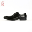 J.ZAO Men's business dress shoes men's derby shoes with a simple smooth Italian imported leather black 40