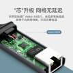 Green Union (UGREEN) Type-C Gigabit wired network card USB-C to RJ45 network port converter cable adapter for Apple Mac Huawei millet laptop 50737