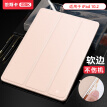 Iscar Apple iPad 10.2 Cover 2019 New 7th Generation Tablet Tri Fold Stand Sleeping Protective Shell Lightweight Shatterproof Soft Edge Does Not Injure Machine PB186-Local Gold