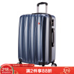 Swiss Royal Sabre Trolley Case Boarding Case 20 Inch Trolley Case Suitcase Universal Wheel PC Material Multifunctional Business Travel Suitcase Password Box SA-6120 Dark Blue