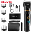 RIWA hair clipper electric clipper body wash professional adult children electric hair clipper baby shaving head electric clipper Xiaomi Youpin large lithium battery RE-6501T