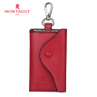 MONTAGUT Car Key Case Women's Leather Car Key Multifunction Lady Keychain Key Case Women's R2521147013 Red