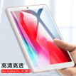 Migu ipad air3 tempered film 2019 new Apple Tablet Pro 10.5 inch HD high-transparent glass film screen explosion-proof protective film