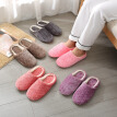 Jacquard Soft Bottom Cotton Slippers Suede Non-slip Cotton Slippers Indoor Cotton Slippers Winter Warm Home Floor Bedroom Shoes