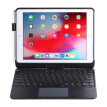 For iPad/pro9.7/air2 360 ° Rotating Colorful Lighting Bluetooth Keyboard Case