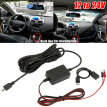 Dash Cam Hardwire Kit Mini USB Hard Wire Car Charger Cable Kit 12V to 5V for Dash Cameras GPS