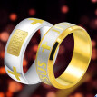 Men Women 8mm Titanium Steel Jesus Cross Letter Bible Wedding Band Ring Jewelry