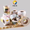 YU HONG JI thermal printing stickers can be customized 15253