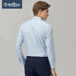 Goldlion Goldlion 019 Spring and Summer New Men's Nano-free Iron Exquisite Twill Slim Business Gentleman Long Sleeve Shirt Light Blue S