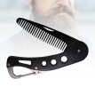 1 Pc Mens Womens Beauty Handmade Folding Pocket Clip Hair Moustache Beard Comb