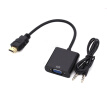 HDMI to VGA Adapter Cable HDMI to VGA Converter Adapter Support 1080P with 3.5mm Audio Cable for HDTV XBOX PS3 PS4 Laptop TV Box