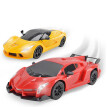 Children Kids Speed RC Radio Remote Control Micro Racing Car Toy Good Gift For Kids Baby