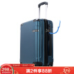 Swiss Royal Knife Trolley Case for Boarding Business ABS PC Material Rechargeable Treasure Case with USB Interface Traveler Brake Wheel 20 Inch SA-10120 Paspalum Blue