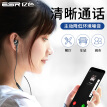 Billion color (ESR) headphones wired sports gaming computer eat chicken noise reduction mobile phone headset half in-ear with microphone Apple Xiaomi Huawei Glory V30 OnePlus iphone3.5MM black