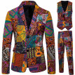 (Toponeto) Men's Suit Slim Vintage Ethnic Style Party 3-Piece Jacket Coat & Pants&Vest