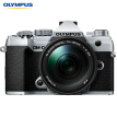 Olympus (OLYMPUS) annual new product E-M5 Mark III + 14-150mm F4.0-5.6 II miniature single motor body five-axis image stabilization em5 camera single lens