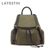 La Festin (La Festin) nylon backpack female fashion tide brand net red with the same ins wild lightweight backpack 620301 army green large section