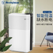 Westinghouse humidifier bedroom mini aromatherapy machine office air humidifier simple and stylish design WHT-5880