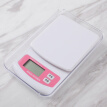 Magic Kitchen MK-C003 0.1g Mini Electronic Scale for Food with Stainless Steel Surface