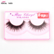 10 Pairs/set Natural Thick Makeup False Eyelashes Long Black Nautral Handmade Eye Lashes Extension High Quality