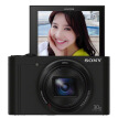 Sony (SONY) DSC-WX350 digital camera black (18.2 million effective pixels 20 times optical zoom 25mm wide-angle Wi-Fi remote shooting)