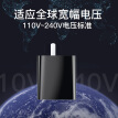 Baseus Apple fast charge charger iphonexsmax charger type-c 5A/PD fast charge dual port Huawei P30/pro Xiaomi 9/macbook/XR30W charging head black