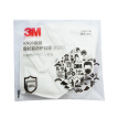 3M with protective mask KN95 ear belt anti-fog and anti-dust dust particles 9501V+ (15 / box)