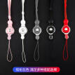 Escase Phone Lanyard/Sling Apple Iphone6S/7/8Plus/X Phone Shell Long Hanging Neck Rope U Disk Key Badge Lanyard Jazz Black