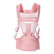 Xiaomi MI Ergonomic Baby Carrier for 0-18 mos Babies