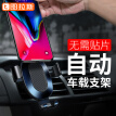 TORRAS Car phone holder air outlet gravity bracket black for 4.5-6 inch mobile phone car bracket universal