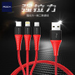 ROCK 3-in-1 Charging and Data Transfer Cable for iPhoneX/8/7P/Xiaomi/Huawei 1.2m Red