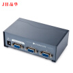 Jinghua (JH) 3110 VGA splitter one minute two points 2 high-definition screen splitter 1 in 2 out one in two out VGA one for 22 display video expander 280MHZ