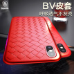 Baseus Apple X mobile phone shell iPhoneX woven high-end mobile phone cover breathable drop protection sleeve Apple iphone10 mobile phone package men and women soft shell 5.8 inches red