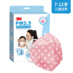 3M children anti-fog anti-pollen anti-swallow anti-flu virus mask dustproof PM2.5 KN95 head-mounted protective mask 9561 pink 7-12 years old for 3 packs