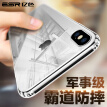 ESR protective case for iPhone X