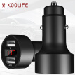 KOOLIFE car charger cigarette lighter fast charge dual USB for iPhone/ Samsung/ Xiaomi/Pad/android Phone, LED digital display Inte