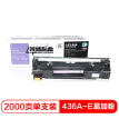 Lai Sheng LSWL-CB436A-E CB436 easy to add black toner cartridge (for HP P1505/M1120/M1522, Canon 3250)