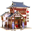 If the state children's building blocks toy three-dimensional wooden jigsaw puzzle model hand-inserted building blocks Chinese tea house cottage F131