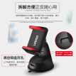 Leyi Leeeoo Car Phone Stand Single Pull Toucan Car Center Console Windshield Universal Stand Black + Red