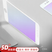 ESCASE Apple 8/7 tempered film full screen iPhone8/7 film Blu-ray front film frosted really anti-fingerprint purple glass chicken game King glory mobile phone film ES07 white