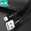 Yamazawa (SAMZHE) Apple mobile phone data cable charging line black 1 meter for iPhone8/X/5S/6s/7/Plus/iPad I505