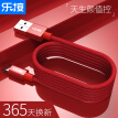 LEJIE LUTC-1100H Type-C Cable for Data Transfer and Charging, 1m Red