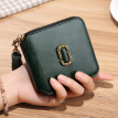 Alpina kangaroo (L'ALPINA) ladies wallet leather short large capacity multi-card small wallet women's coin purse 674051018 dark green