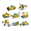Enlightenment (ENLIGHTEN) children's building blocks toy spell insert toy boy puzzle 8 in 1 front shadow chariot 1408