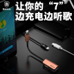 Baseus Apple iPhone7 / 8Plus Dual Lightning Headphone Audio Adapter Songs / Зарядка Smart Converter для iphoneX / 10