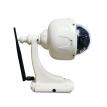 EasyN outdoor Wireless Waterproof IR IP Camera with Free P2P 960p Resolution, H.264 Video Compression, Night Vision, Plug + Play