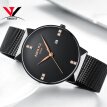 Watch Mesh Band Montre Homme NIBOSI Watch Men Luxury Brand Famous Men Watches Stainless Steel Silver Quartz Wristwatches For Male